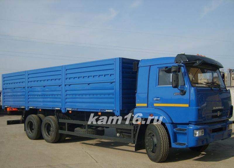 прицеп-сортиментовоз   Прицепы грузовые БУ   Купить Б/У.